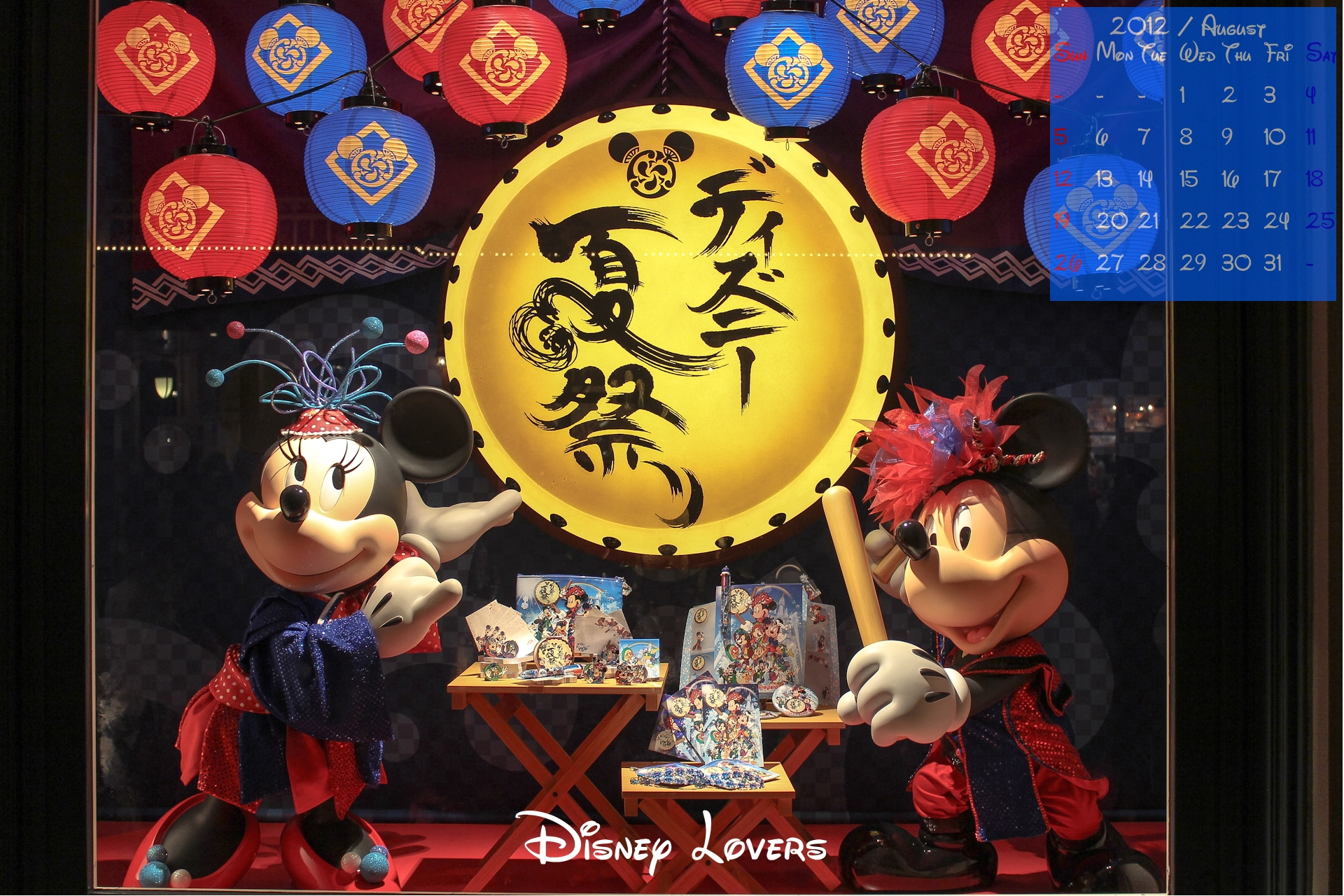 ディズニー夏祭り ミッキー ミニーpc壁紙 ディズニー大好きブログ