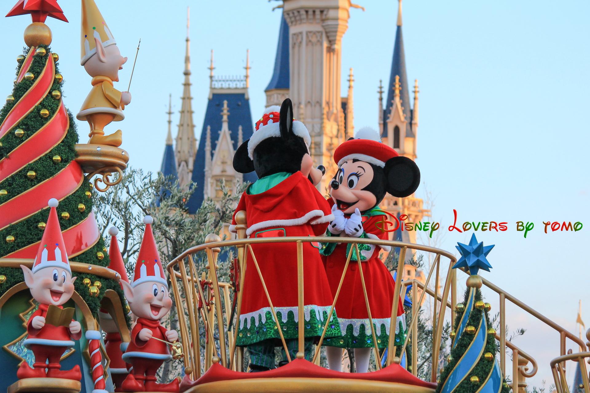 メリークリスマス ラブラブミキミニpart2 サンタヴィレッジパレード ディズニーリゾートライフのブログ
