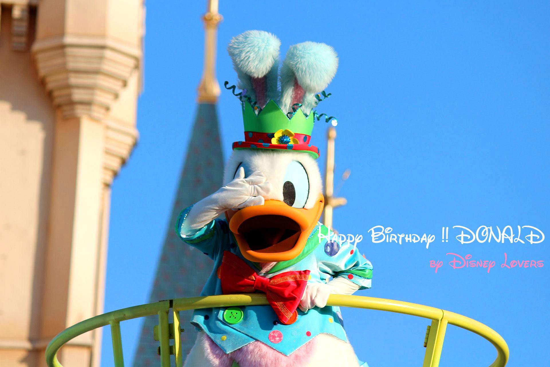 Part3 祝 ドナルド壁紙 Happy Birthday ディズニーリゾートライフのブログ